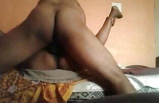 मेरी पूर्व बॉलीवुड प्रेमिका सेक्सी मूवी बीपी