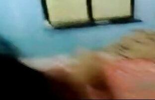 मेरे जीवन के ब्लू फिल्म बीपी बदल जाता है 1