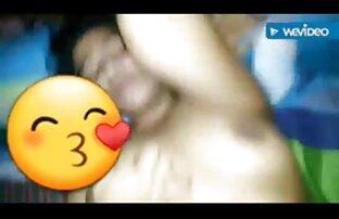 बड़े स्तन-बहकाया और मेरे सेक्सी फिल्म बीपी सबसे अच्छे दोस्त बहन